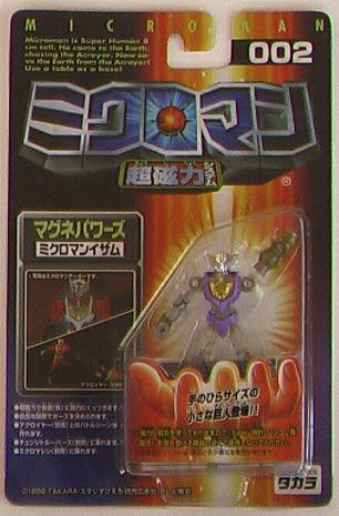 Microman Izam 002