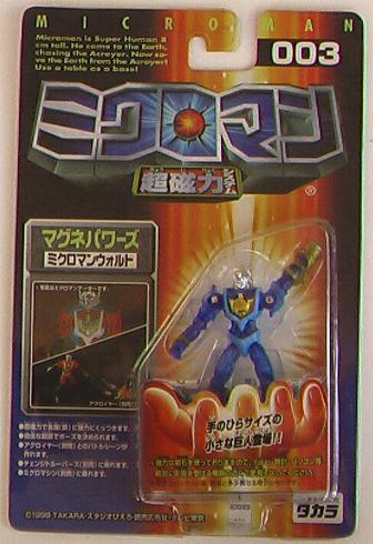 Microman Walt 003