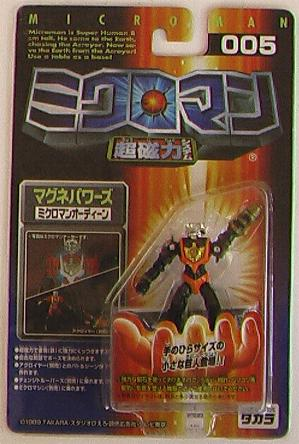 Microman Odin 005