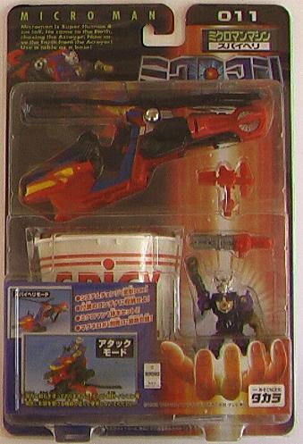 Microman Spy Heli 011