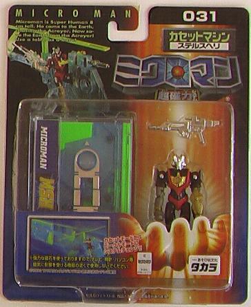 Microman Cassette Machines Magne Stealth Heli 031
