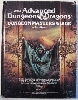 AD&D Dungeon Master's Guide - 2nd Cover 9th Printing