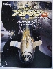 Buck Rogers of the 25th Century Official Game Accy. Sargasso of Space