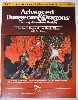 AD&D Adventure Module EX2 The Land Beyond the Magic Mirror