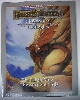 AD&D Forgotten Realms Campaign Expansion Module Elminster's Ecologies Appendix II